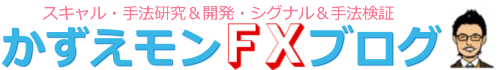 FXのトレード結果とチャート活用法 | FXで1万円を1億に・かずえモンFXブログ