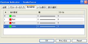 snakeforce3