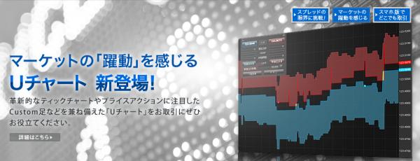 SnapCrab_15-9-16_20-0-6_No-00