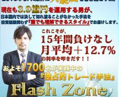 2016-01-27 23-10-52